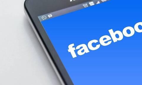 «Βόμβα» από το Facebook: Φέρνει τον «Κρυφό Πόθο»