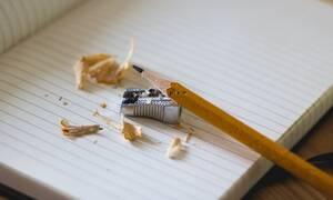 Πόσοι μαθητές απαιτούνται για την λειτουργία των ολοήμερων στα δημοτικά σχολεία