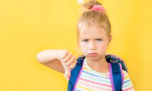 Πού μπορεί να οφείλονται οι προβληματικές συμπεριφορές στο χώρο του σχολείου