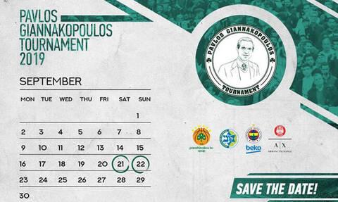 Το promo video για το 2ο τουρνουά «Παύλος Γιαννακόπουλος»