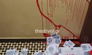 Θεσσαλονίκη: Ανάληψη ευθύνης για την επίθεση στο σπίτι της πρώην Προξένου της Ινδίας