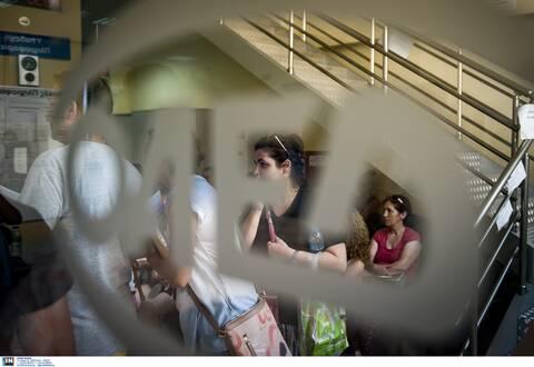 ΟΑΕΔ - Εποχικό επίδομα: Πότε αρχίζει η πληρωμή - Ποιοι το δικαιούνται