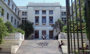 Νέο «ντου» της ΕΛ.ΑΣ. στο Οικονομικό Πανεπιστήμιο Αθηνών – Δύο συλλήψεις