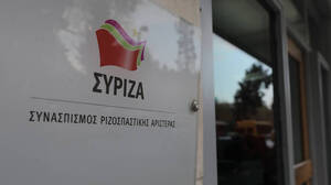 ΣΥΡΙΖΑ: Πέντε κρίσιμα ερωτήματα για το ασφαλιστικό