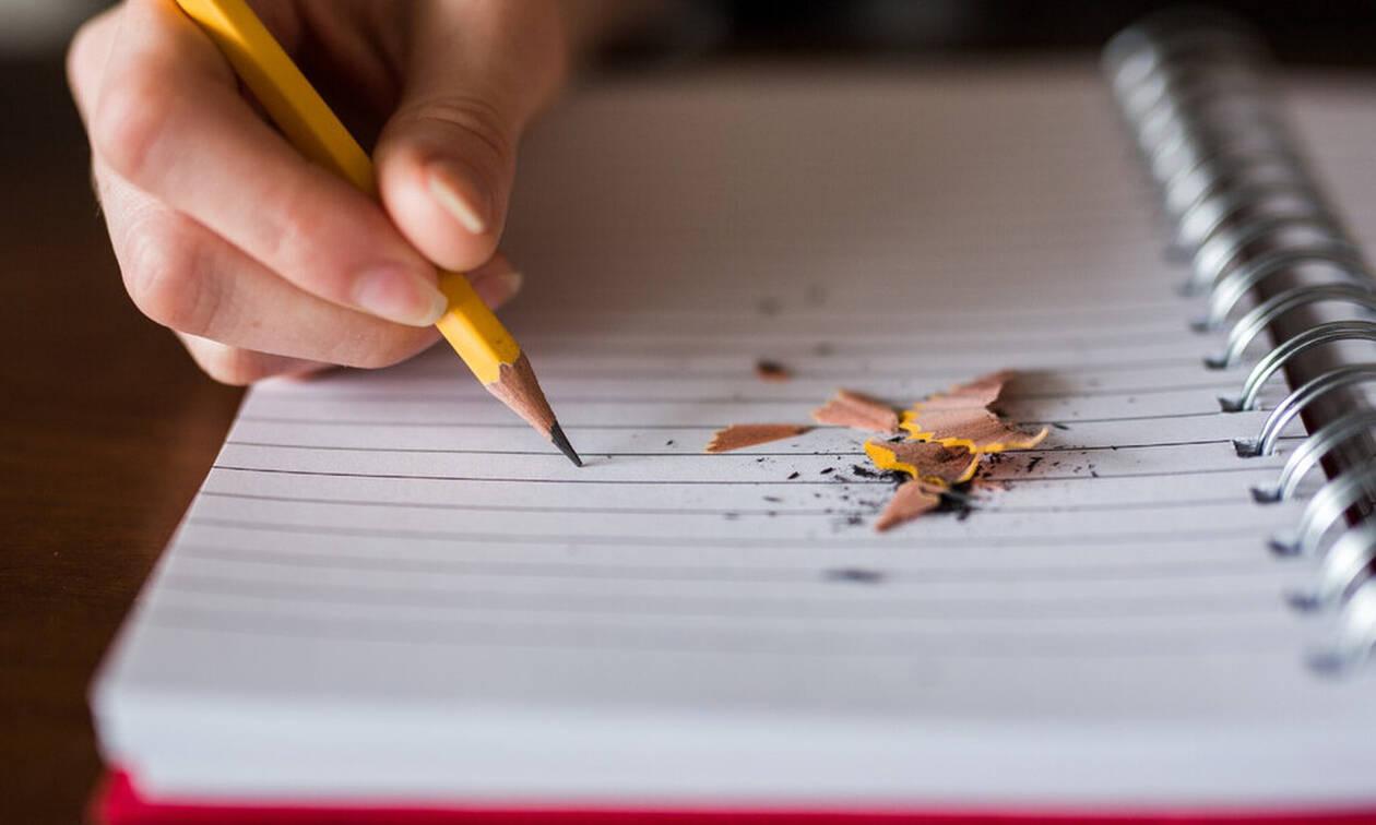 Το ήξερες; Αυτό το γράμμα κανείς δεν το γράφει σωστά!
