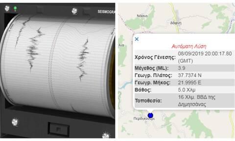 Σεισμός ΤΩΡΑ στη Δημητσάνα: Ταρακουνήθηκε η Αρκαδία