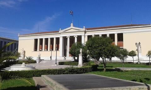 ΑΣΕΠ: 104 προσλήψεις στο Πανεπιστήμιο Αθηνών