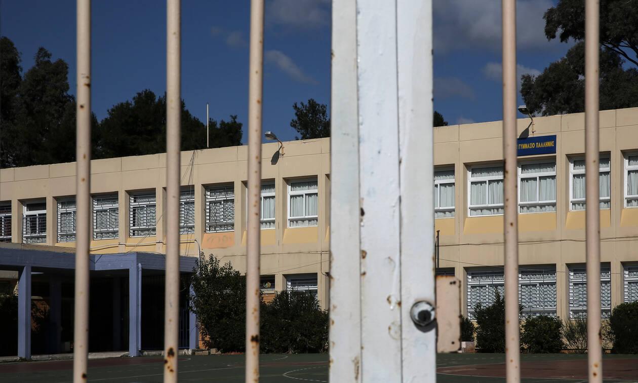 Σεισμός Αττική: Αυτά τα σχολεία θα παραμείνουν κλειστά