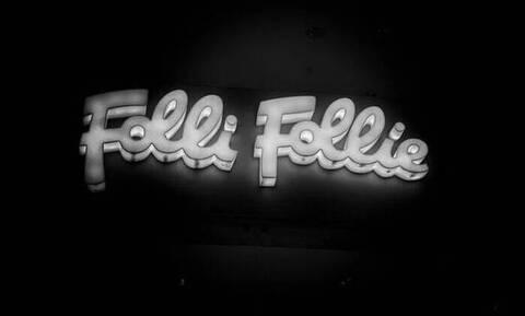 Επί ξύλου κρεμάμενη η Folli Follie