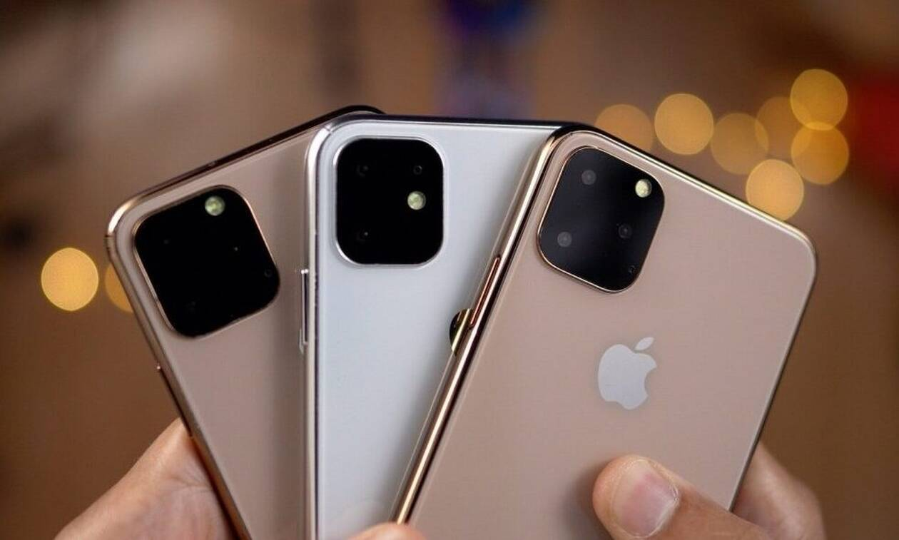 iPhone 11: Έτσι θα είναι το κινητό της Apple - Τι θα αποκαλύψει η εταιρεία