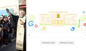 Πρώτη μέρα στο σχολείο: H έναρξη της νέας σχολικής χρονιάς από την Google