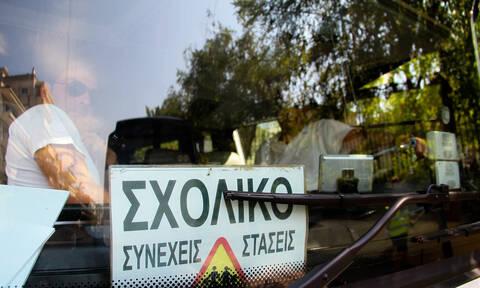 Στους δρόμους η Τροχαία - Μπλόκα στα σχολικά λεωφορεία