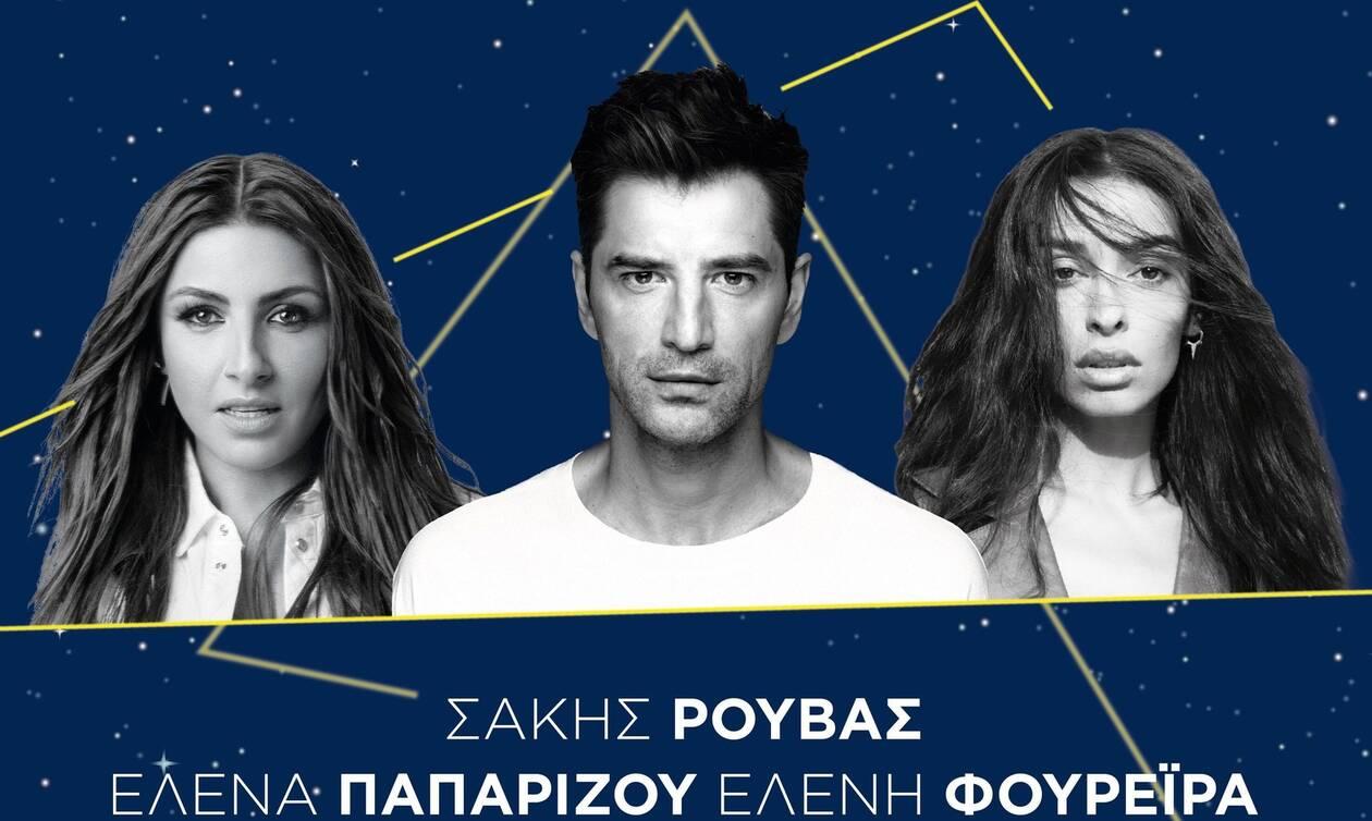 Τρεις pop stars για πρώτη φορά μαζί: Ρουβάς, Παπαρίζου, Φουρέιρα σε μια μοναδική συναυλία!