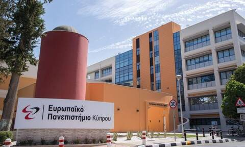 Εξ Αποστάσεως Μεταπτυχιακό στην Ασφάλεια του Κυβερνοχώρου από το Ευρωπαϊκό Πανεπιστήμιο Κύπρου
