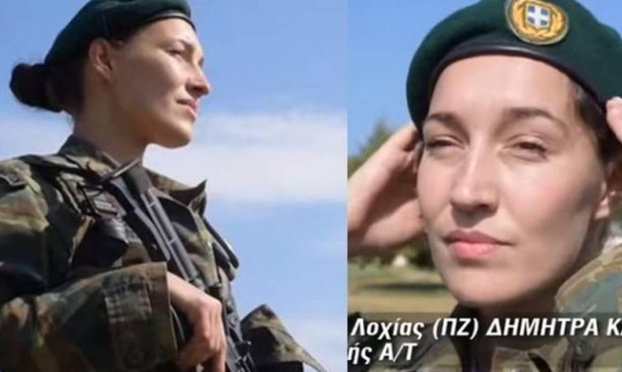 Δήμητρα Καραούζα: Η Ελληνίδα μάνα δύο παιδιών που διαπρέπει στις Ειδικές Δυνάμεις!