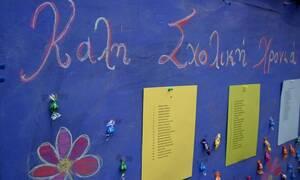 Χανιά: Πρώτη μέρα στο σχολείο για τους δύο μαθητές της ακριτικής Γαύδου