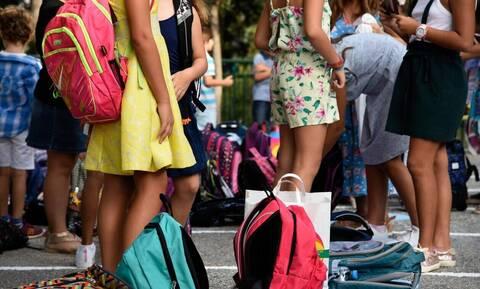 Αυτές είναι οι αργίες της νέας σχολικής χρονιάς - Πότε θα είναι κλειστά τα σχολεία