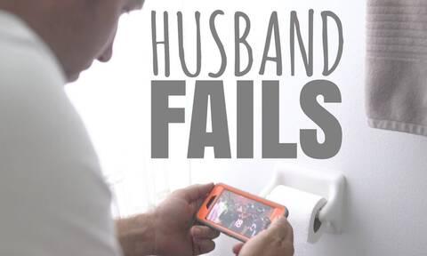 Τα λάθη των ανδρών που κάνουν έξαλλη μια γυναίκα (vid)