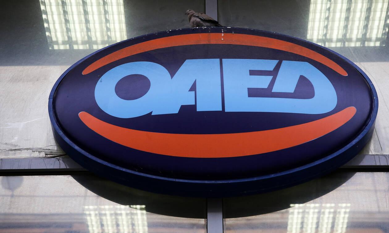 ΟΑΕΔ: Τελευταία ευκαιρία για το επίδομα των 2.800 ευρώ σε 3.000 ανέργους