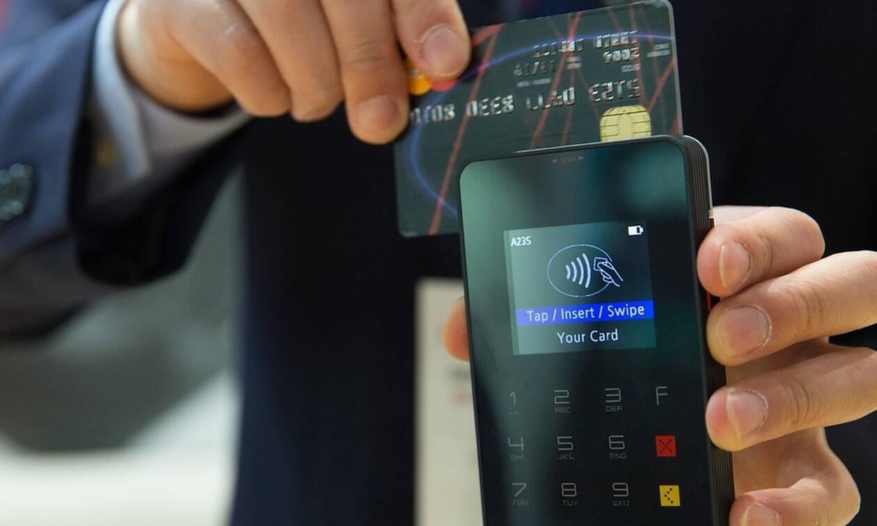 Αλλαγές στις πληρωμές με κάρτα - Τι να προσέξετε στις συναλλαγές με POS