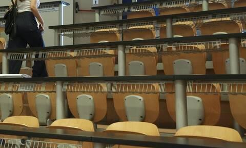 eregister.it.minedu.gov.gr: Πότε ξεκινούν οι εγγραφές φοιτητών και πώς γίνονται