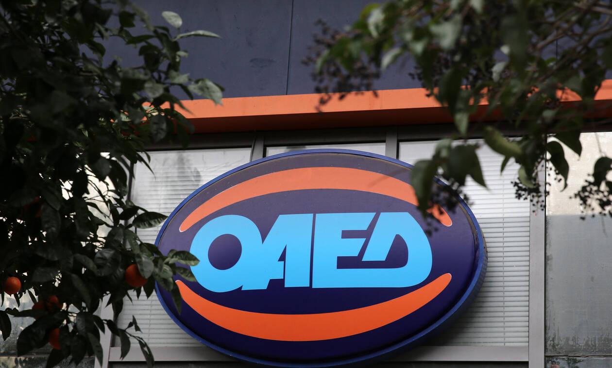 ΟΑΕΔ: Πότε αρχίζουν οι αιτήσεις για το εποχικό επίδομα - Ποιοι είναι οι δικαιούχοι