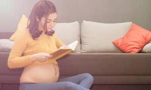 Αιμορραγία μετά το σεξ κατά τη διάρκεια της εγκυμοσύνης: Είναι φυσιολογικό;