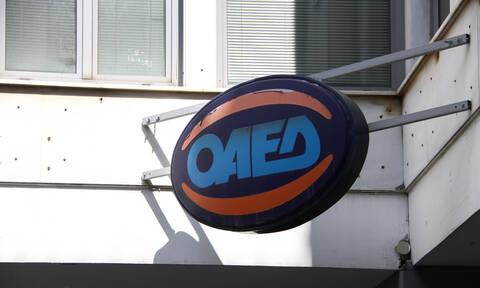 Εποχικό βοήθημα - ΟΑΕΔ: Πότε ξεκινά η υποβολή αιτήσεων – Όλα όσα πρέπει να γνωρίζετε