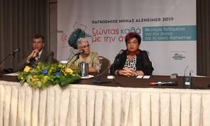 Άνοια: Η ελληνική πραγματικότητα και τα νεότερα επιστημονικά δεδομένα