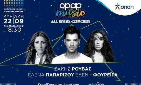 Η Dream Team της ελληνικής pop στον Ιππόδρομο Αθηνών στις 22/9
