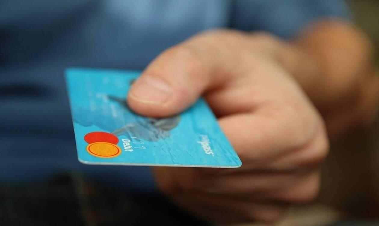 Πληρωμές με κάρτα: Δείτε τι αλλάζει το Σάββατο - Τι να προσέξετε με τα POS