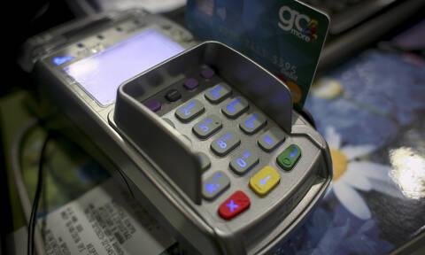 Προσοχή! Δείτε τι αλλάζει από σήμερα Σάββατο στις πληρωμές με κάρτες