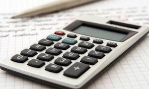 Εισφορές 2018: Ποιοι παίρνουν επιστροφές και ποιοι θα πληρώσουν - Αναλυτικά παραδείγματα