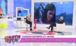 Γιώργος Γιαννόπουλος: Συγκινεί μιλώντας για την αδελφή του που έπασχε από σύνδρομο Down! (video)