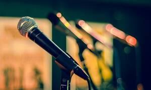 Παγκόσμια συγκίνηση: Πέθανε διάσημος τραγουδιστής