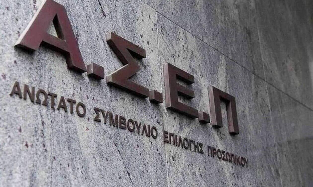 ΑΣΕΠ: Από σήμερα (16/9) οι αιτήσεις για 200 θέσεις στο Υπουργείο Προστασίας του Πολίτη