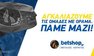 H betshop.gr είναι ο νέος Μεγάλος Χορηγός της ΚΑΕ Προμηθέας Πάτρας!
