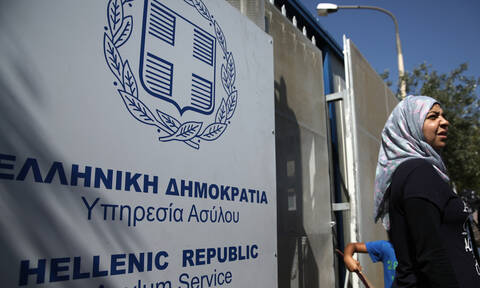 ΑΣΕΠ: 200 θέσεις στο Υπουργείο Προστασίας του Πολίτη - Πότε λήγει η προθεσμία αιτήσεων