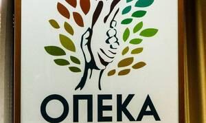 ΟΠΕΚΑ: Πότε επαναλειτουργει η εφαρμογή για την αναδιανομή αδιάθετων δελτίων κοινωνικού τουρισμού