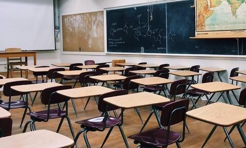 Προσοχή! Δεν θα γίνουν μαθήματα στα σχολεία την Παρασκευή 27 Σεπτεμβρίου – Δείτε γιατί