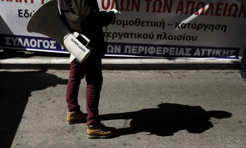 Εικοσιτετράωρη απεργία προκηρύσσει η Εκτελεστική Επιτροπή της ΑΔΕΔΥ - Ποια τα αιτήματά της
