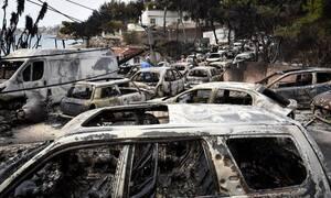 Μελέτη σοκ: Έτσι κάηκε το Μάτι - Φόβοι για επανάληψη της τραγωδίας