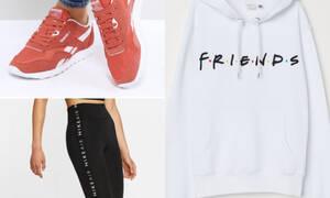 Shopping Guide: Οι πιο cool αθλητικές φόρμες και κολάν για να είσαι πάντα άνετη στο σχολείο