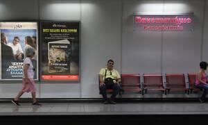 Προσοχή! Δείτε τι αλλάζει σε Μετρό και ΗΣΑΠ το επόμενο διάστημα