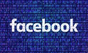 Η βασική λειτουργία που δεν γνώριζες στο Facebook Messenger