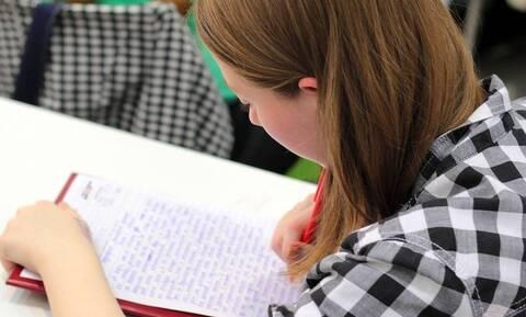 eregister.it.minedu.gov.gr: Μέχρι πότε θα γίνονται εγγραφές πρωτοετών φοιτητών
