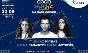 H συναυλία της χρονιάς από τον ΟΠΑΠ: Σάκης Ρουβάς, Έλενα Παπαρίζου, Ελένη Φουρέιρα