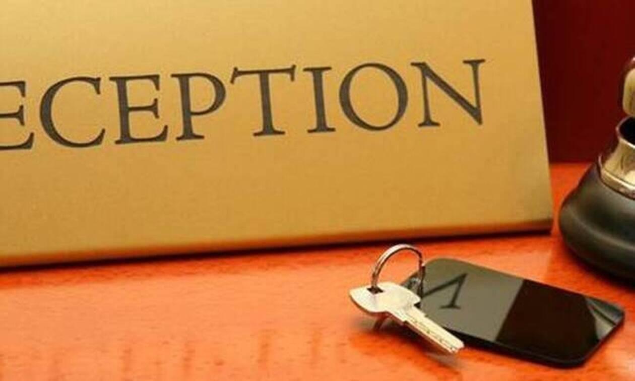 Κύπρος: Πήγε διακοπές σε ξενοδοχείο... έκανε λογαριασμό €720 και έφυγε χωρίς να πληρώσει