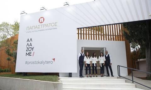 Παπαστράτος: Δυναμικό «παρών» στην 84η ΔΕΘ  για ένα μέλλον #prostokalytero