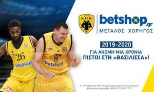 betshop.gr Μεγάλος χορηγός ΑΕΚ BC 2019-2020